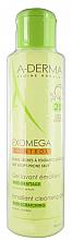 Parfumuri și produse cosmetice Gel de duș pentru copii - Aderma Exomega Control Emollient Cleansing Gel Anti-Scratching