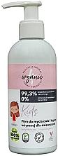 Parfumuri și produse cosmetice Gel pentru igiena intimă - 4Organic Kids Girl Intimate Gel