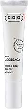 Parfumuri și produse cosmetice Gel împotriva cearcănelor - Ziaja Med Anti-Puffiness Eye Gel Lymphatic Drainage