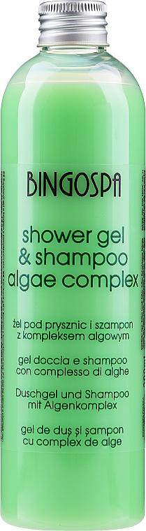 Șampon cu extract de alge - BingoSpa Shampoo Algae