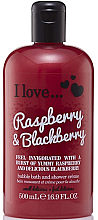Parfumuri și produse cosmetice Spumă de duș - I Love... Raspberry & Blackberry Bubble Bath And Shower Creme