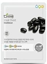 Parfumuri și produse cosmetice Mască organică naturală cu extract de fasole negre pentru față - All Natural Mask Sheet Blackbeans