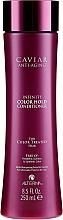 Parfumuri și produse cosmetice Balsam pentru păr vopsit - Alterna Caviar Anti-Aging Infinite Color Hold Conditioner