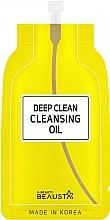 Parfumuri și produse cosmetice Ulei de curățare profundă pentru față - Beausta Deep Clean Cleansing Oil