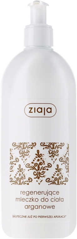 Lapte pentru piele foarte uscată, cu ulei de argan - Ziaja Milk for Dry Skin With Argan Oil