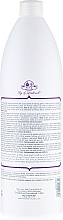 Balsam de curățare pentru păr - Alfaparf Precious Nature Cleansing Conditioner for Thirsty Hair — Imagine N4
