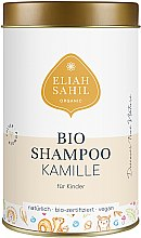 """Parfumuri și produse cosmetice Șampon-pudră organic pentru copii """"Mușețel"""" - Eliah Sahil"""