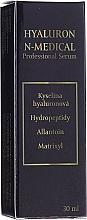 Parfumuri și produse cosmetice Ser hialuronic profesional - N-Medical Hyalron Professional Serum