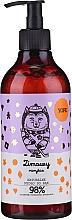 Parfumuri și produse cosmetice Săpun natural pentru mâini - Yope Winter Rarity