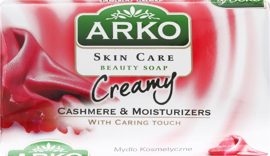 Săpun - Arko Beauty Soap Creamy Cashmere & Cream