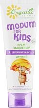 """Parfumuri și produse cosmetice Cremă pentru copii """"Protecție delicată"""" - Modum For Kids"""