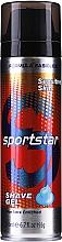 Parfumuri și produse cosmetice Gel de ras - SportStar Sensitive Skin Shave Gel