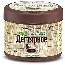 Parfumuri și produse cosmetice Săpun pentru păr și corp 2 în 1 - Cosmetică Nevskaya