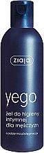 Parfumuri și produse cosmetice Gel pentru igiena intimă pentru bărbați - Ziaja Intimate gel for Men