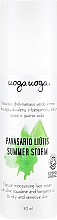 Parfumuri și produse cosmetice Cremă de față - Uoga Uoga Natural Moisturising Face Cream