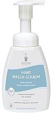 Parfumuri și produse cosmetice Săpun lichid pentru mâini - Bioturm Organic Mild Hand Wash Foam No.11