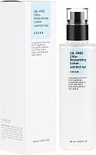 Parfumuri și produse cosmetice Loțiune hidratantă fără ulei pentru față - Cosrx Oil-Free Ultra-Moisturizing Lotion with Birch Sap