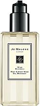 Parfumuri și produse cosmetice Jo Malone Wild Bluebell - Gel de duș