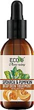 "Parfumuri și produse cosmetice Ser facial ""Dovleac și spanac"" - Eco U Pumpkins And Spinach Face Serum"