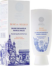 Parfumuri și produse cosmetice Balsam de mâini - Natura Siberica Bewitching Hand & Nail Care