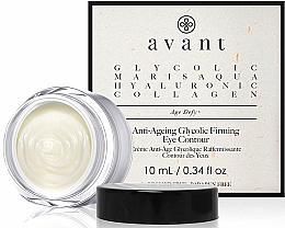 Parfumuri și produse cosmetice Cremă glicolică anti-îmbătrânire pentru zona din jurul ochilor - Avant Skincare Anti-Ageing Glycolic Firming Eye Contour