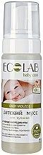 Parfumuri și produse cosmetice Spumă de baie pentru copii - ECO Laboratorie Baby Mousse
