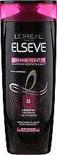 Parfumuri și produse cosmetice Șampon fortifiant pentru păr fragil cu tendință de cădere - L'Oreal Paris Elseve Shampoo Arginina Resist X3