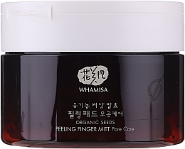 Parfumuri și produse cosmetice Discuri pentru peeling facial - Whamisa Organic Seeds Peeling Finger Mitt Pore Care