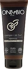 Parfumuri și produse cosmetice Șampon regenerant - Only Bio Regenerating Shampoo