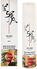Parfumuri și produse cosmetice Ser-lifting de zi pentru față - Shi/dto Men Time Restoring Advanced Skin-lifting Day Serum With Nio-Oxy And Hyaluronic Acid