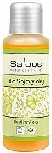 Parfumuri și produse cosmetice Ulei de corp - Saloos Bio Soybean Oil