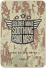 Parfumuri și produse cosmetice Mască de față - A'Pieu Soldier Mind Soothing Camo Mask