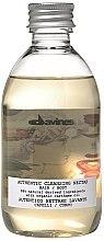 Parfumuri și produse cosmetice Șampon pentru păr și corp - Davines Authentic Cleansing Nectar