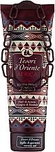 Parfumuri și produse cosmetice Tesori d`Oriente Africa - Cremă de duș
