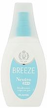 Parfumuri și produse cosmetice Breeze Deo Spray Neutro 24h Vapo - Deodorant-spray pentru corp
