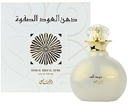 Parfumuri și produse cosmetice Rasasi Dhan Al Oudh Safwa - Apă de parfum