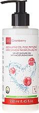 Parfumuri și produse cosmetice Gel de duș cu balsam hidratant - GoCranberry