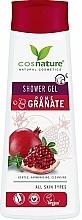 """Parfumuri și produse cosmetice Gel de duș """"Rodie"""" - Cosnature Shower Gel Pomegranate"""