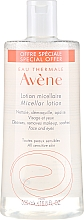 Parfumuri și produse cosmetice Apă micelară - Avene Skin Care Micellar Water