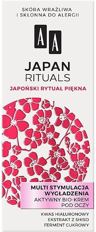 Cremă pentru zona ochilor - AA Japan Rituals Active Bio-Cream — Imagine N1