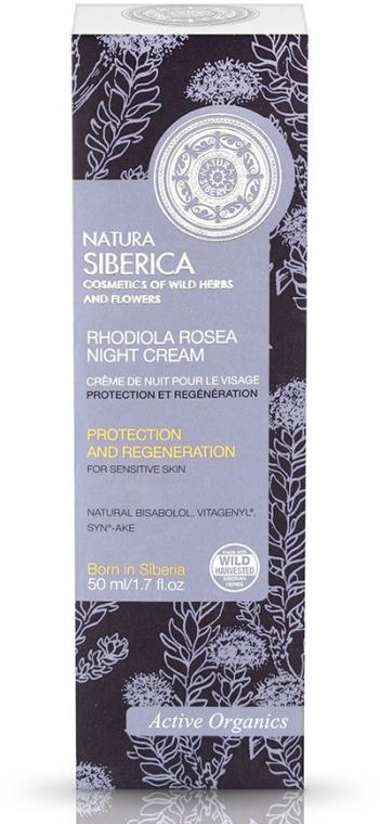 """Cremă de noapte pentru pielea sensibilă """"Protecție și restaurare"""" - Natura Siberica — Imagine N1"""