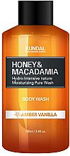 "Parfumuri și produse cosmetice Gel de duș ""Vanilie de chihlimbar"" - Kundal Honey & Macadamia Amber Vanilla Body Wash"