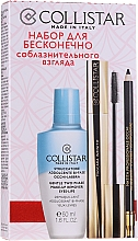 Parfumuri și produse cosmetice Set - Collistar Infinite Seduction (m/remover/50ml + mascara/11ml + eye/p/1.2g)