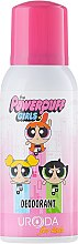 Parfumuri și produse cosmetice Deodorant - Uroda for Kids The Powerpuff Girls Deodorant