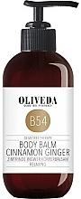 "Parfumuri și produse cosmetice Balsam de corp ""Scorțișoară și ghimbir"" - Oliveda B54 Body Balm Cinnamon Ginger"