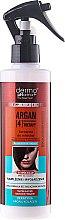 Parfumuri și produse cosmetice Keratin spray pentru păr - Dermo Pharma Argan Professional 4 Therapy Moisturizing & Smoothing Keratin Hair Repair