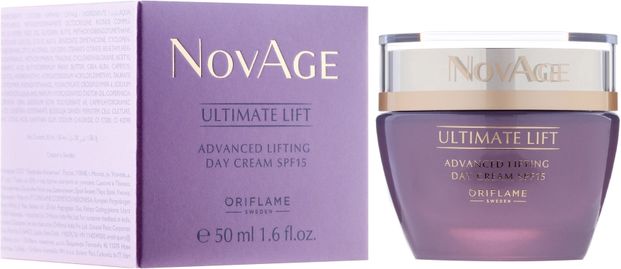 Cremă Lift de zi cu SPF 15 - Oriflame NovAge Ultimate Lift Advanced Lifting Day Cream — Imagine N1
