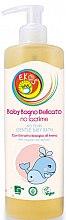 Parfumuri și produse cosmetice Spumă de baie pentru copii - Ekos Baby