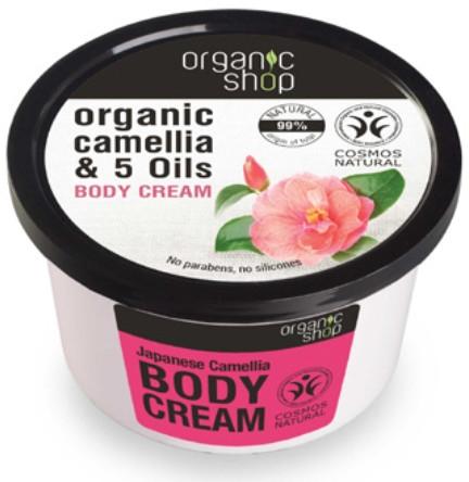 """Cremă de corp """"Camelia japoneză"""" - Organic Shop Body Cream Organic Camellia & Oils"""