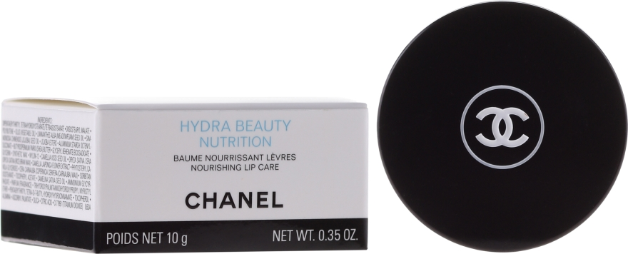 Balsam nutritiv de buze - Chanel Hydra Beauty Nutrition Nourishining Lip Care — Imagine N2
